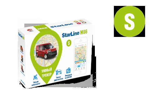 StarLine (Старлайн) M66 S