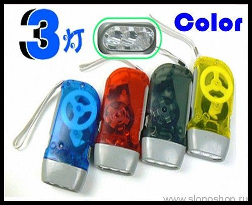 Динамо-фонарик 3 светодиода