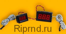 Термометр Т-0,36-DS