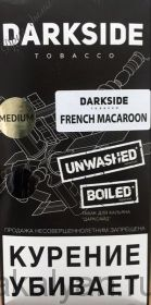Dark Side French Macaroon - Medium