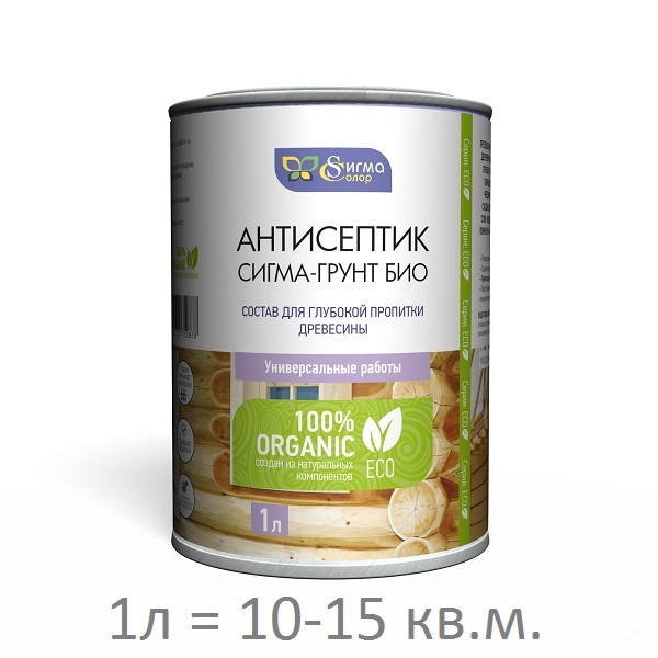 """Сигма-грунт БИО"" основа для масло-воска"