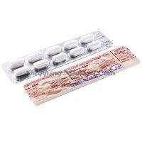 Антибактериальный препарат Циплокс (ципрофлоксацина гидрохлорид 500мг) Ципла Фарма / Cipla Ciplox 500MG Tablets