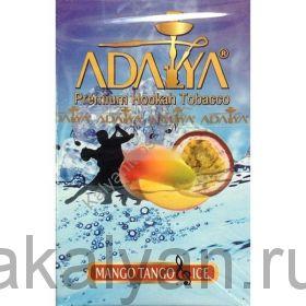 Adalya Mango Tango Ice (Ледяной Манго Танго)