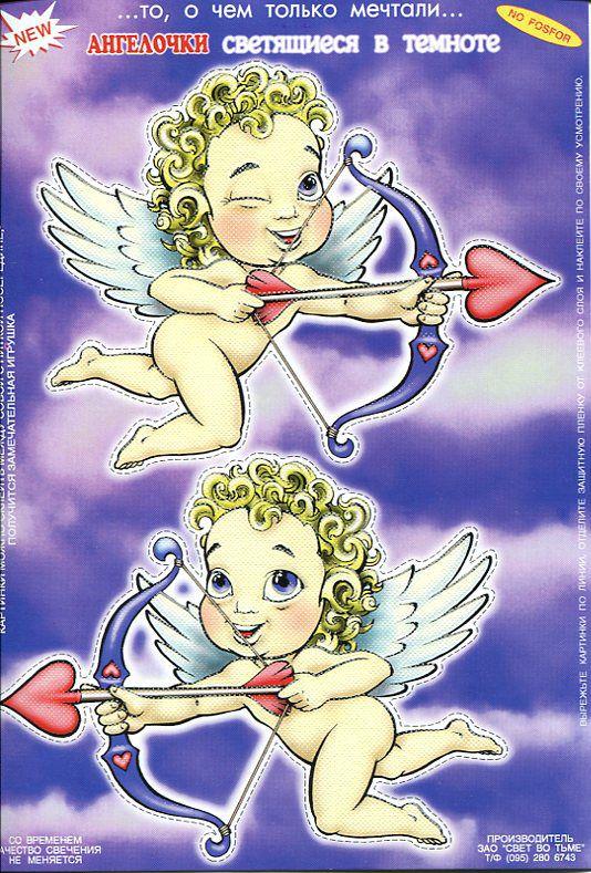 Наклейки Ангелочки А5