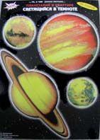 Планеты 4 эл. А5