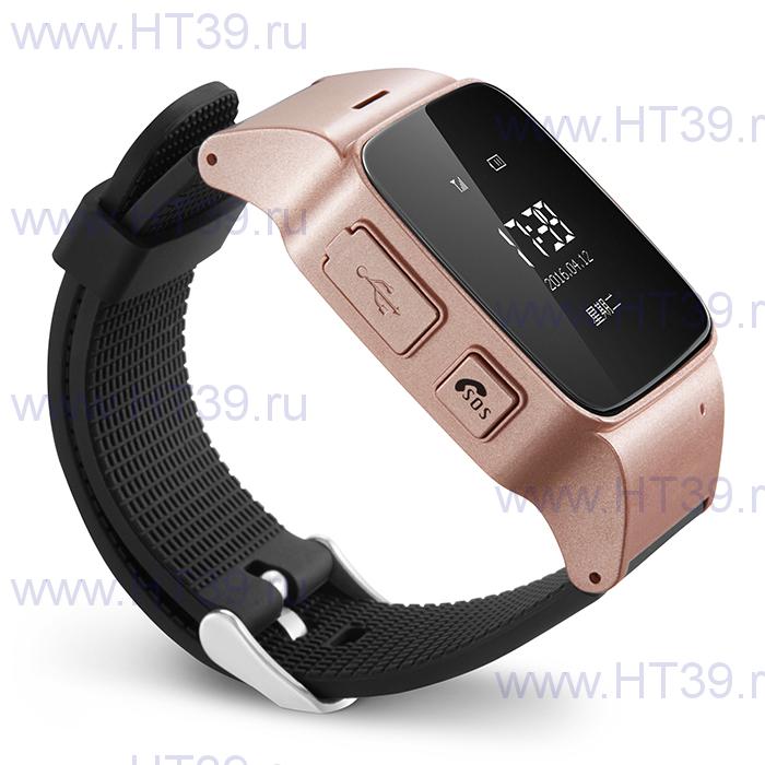 Часы Smart Baby Watch D99 Pink