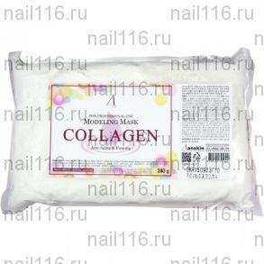 Anskin Маска альгинатная с коллагеном укрепляющая (пакет) 240 гр. Collagen Modeling Mask / Refill