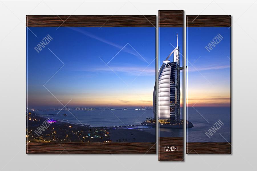 Отель Бурдж аль араб в Дубае