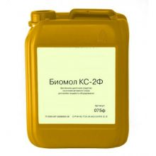Биомол-КС-2Ф / беспенное моющее средство на основе хлора / 10 л