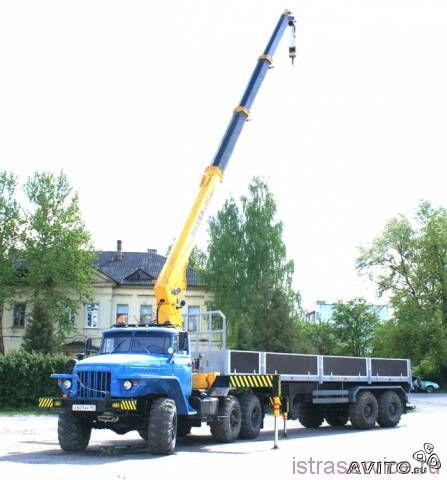 Кран манипулятор вездеход на базе Урал тягач