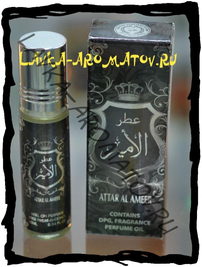 Attar Al Ameer 10 ml CPO Ard Al Zaafaran