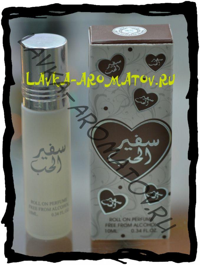 Миск 10 мл Safeer Al Hub