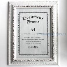 Рамка для сертификата А50 (2 цвета на выбор)