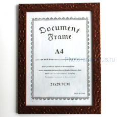Рамка для диплома А6