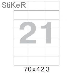 544862 Этикетки самоклеящиеся ProMega Label глянцевые 70x42.3 мм (21 штука на листе А4, 100 листов в упаковке)