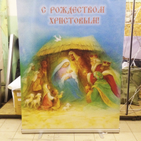Roll-Up от eventdesk