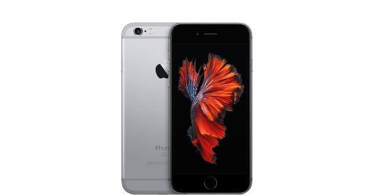 Apple iPhone 6S 16GB Серый космос
