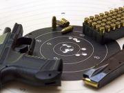 стрельба из пистолета Ульяновск