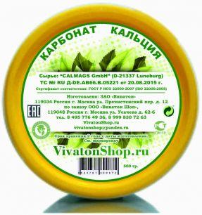 """Карбонат кальция """"Виватон"""" 500 гр. (порошок, природный мел)"""