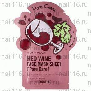 Одноразовая маска с экстрактом красного вина I'm Real Red Wine Mask Sheet