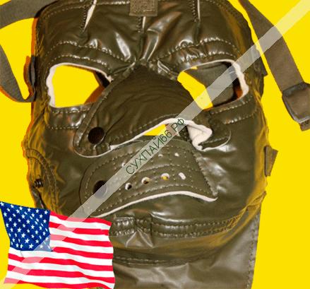 МАСКА ЗИМНЯЯ армии США
