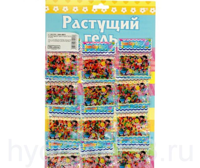 Набор 12 пакетиков разноцветных шариков 8-10мм