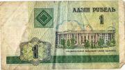 1 рубль. 2000 год. ВА 3244558.