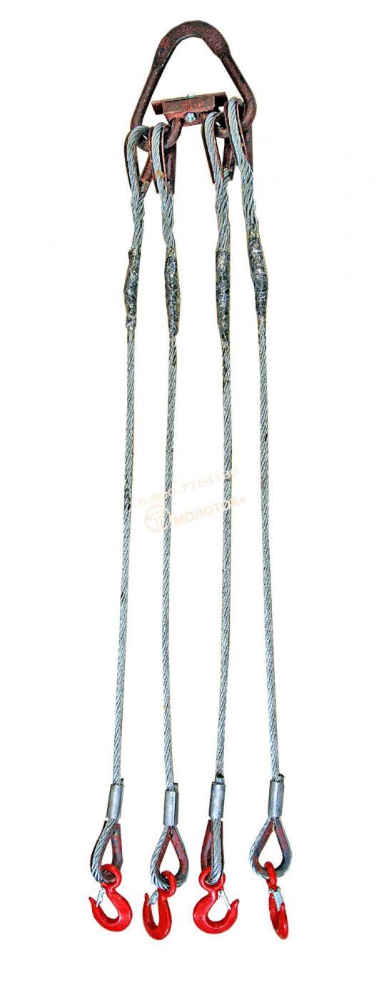 Строп канатный четырехветьевой 4СК