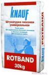 ROTBAND KNAUF Ротбанд КНАУФ - гипсовая штукатурка, 30кг, (серый) Красногорск