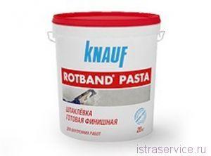 Ротбанд КНАУФ-Паста-готовая шпаклевочная смесь 5 кг