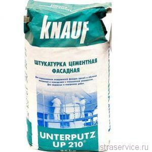 Штукатурка цементная КНАУФ-Унтерпутц 25 кг