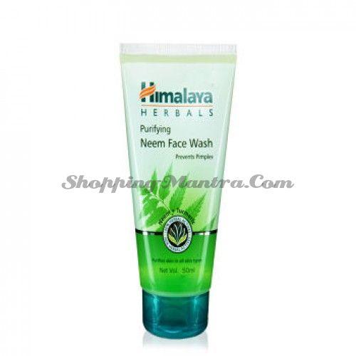 Гель для умывания против прыщей и угрей Ним Хималая / Himalaya Purifying Neem Face Wash