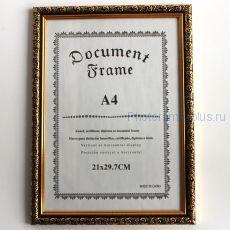 Фоторамка для документа формата А4 (артикул А61)