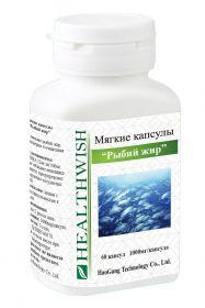 Рыбий жир, капсулы для сердечно-сосудистой системы