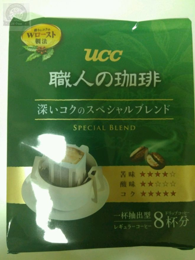 Молотый drip-кофе UCC Kilimanjaro
