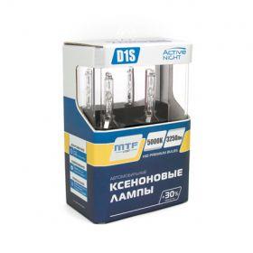 Ксеноновые лампы MTF ACTIVE NIGHT D1S +30%