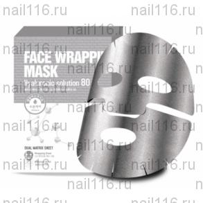 Маска для лица с  гиалуроновой кислотой Face Wrapping Mask Hyaruronic Solution 80 27мл
