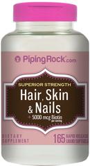 Суперсильный комплекс для ногтей, волос и кожи 165 гелевых капсул