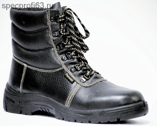 "Ботинки ""FootWear-Универ"""