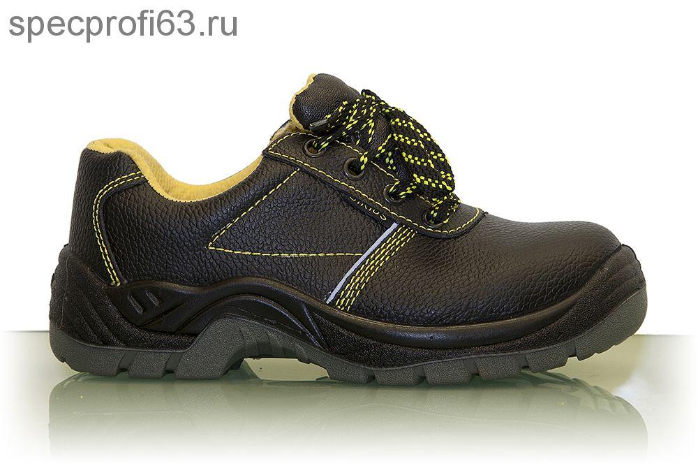 """Полуботинки """"ПРОФИ"""" с металлоподноском и металлостелькой"""