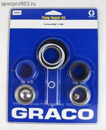 248123 Рем. комплект Gmax II 7900