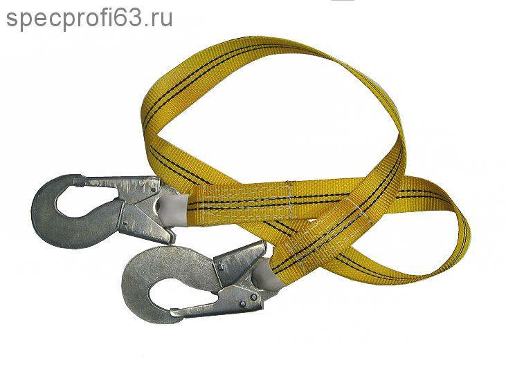 Строп А с 2-мя карабинами, L=1,5м