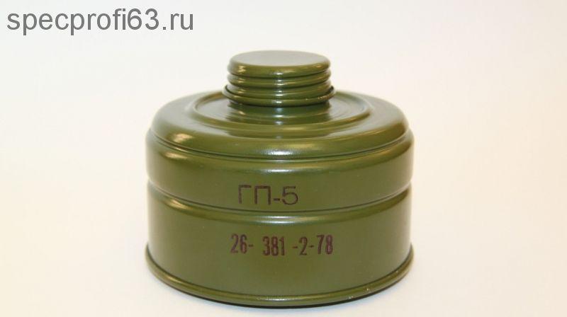Фильтрующая коробка ГП 5