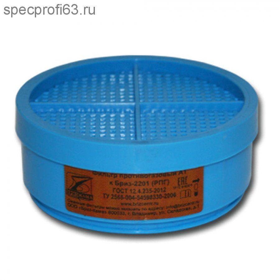 """Фильтр сменный РПГ-67 марки """"А1"""""""
