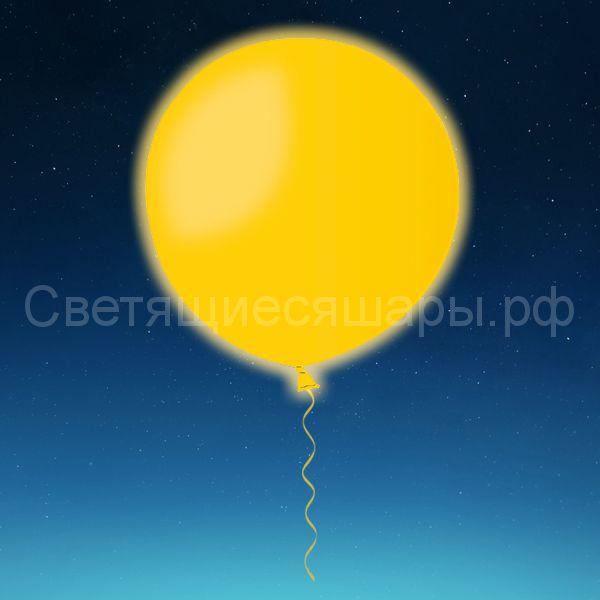 Олимпийский светящийся шар (желтый, 90 см)