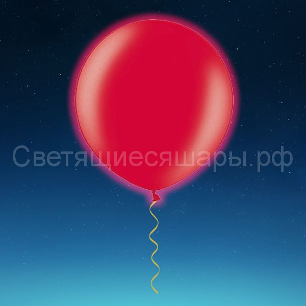 Олимпийский светящийся шар (красный, 90 см)