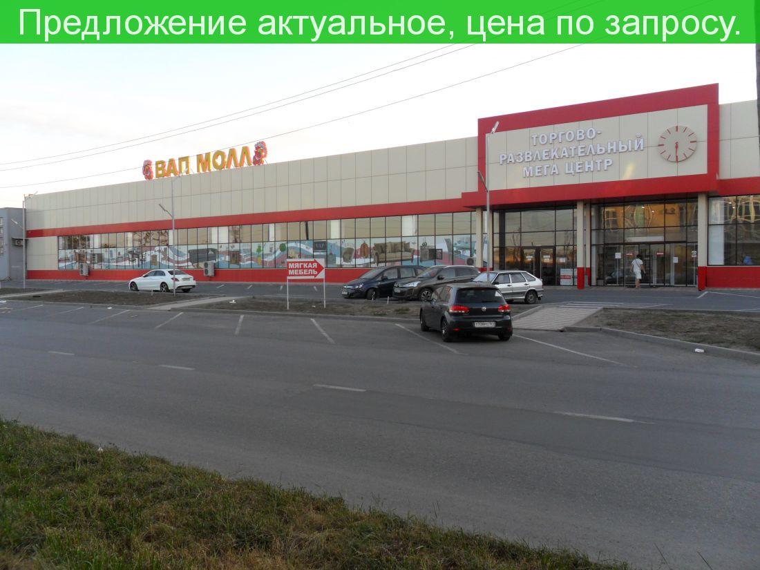 Торговые площади в Торговом-развлекательном центре ВАП МОЛЛ город Таганрог Ростовская область