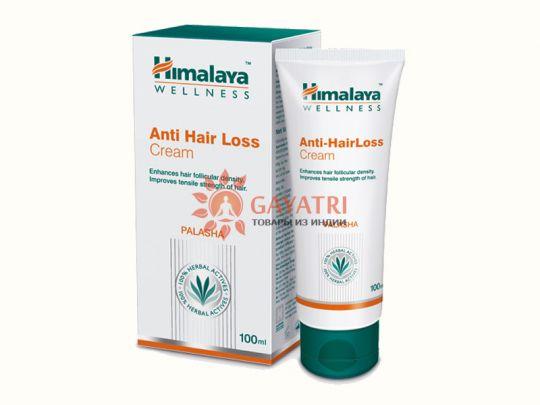 """""""Крем-маска от выпадения волос"""" 50 мл. (Anti-Hair-Fall Loss Cream Himalaya) Производитель """"Хималая"""" (Himalaya)"""
