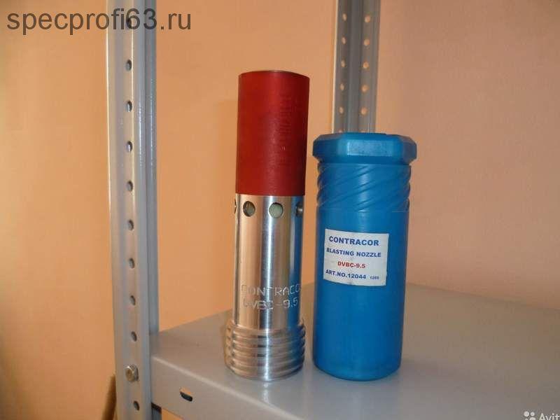 Сопло пескоструйное Contracor d-9,5mm