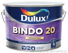 DULUX Bindo-20